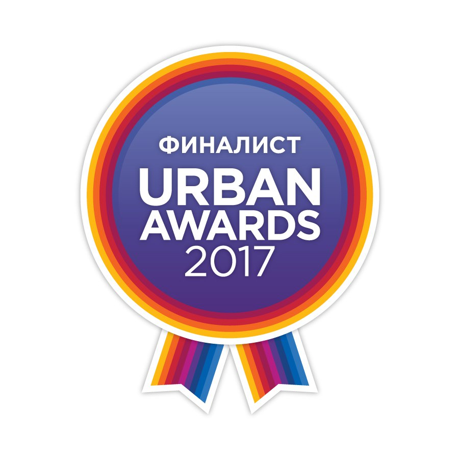 Квартал «Тетрис» – финалист Urban Awards 2017